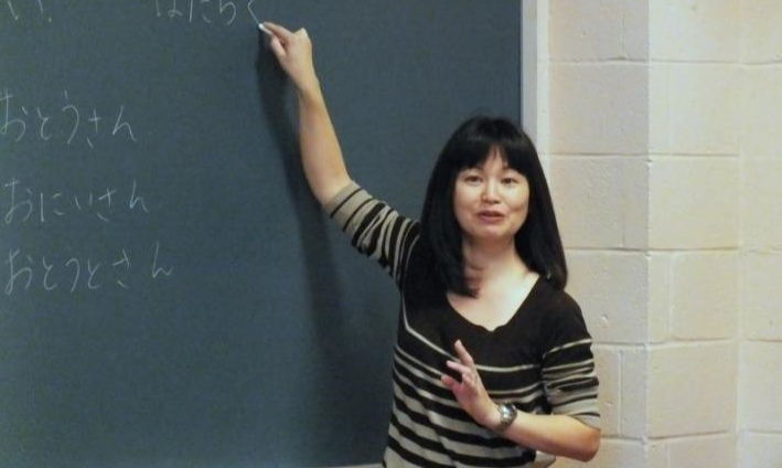 Professor teaching Japanese.