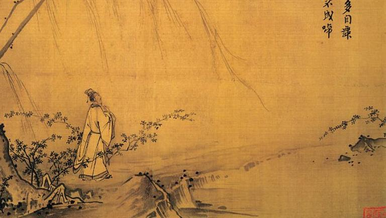 Traditional Chinese paintings of a women looking surrounded by nature.
